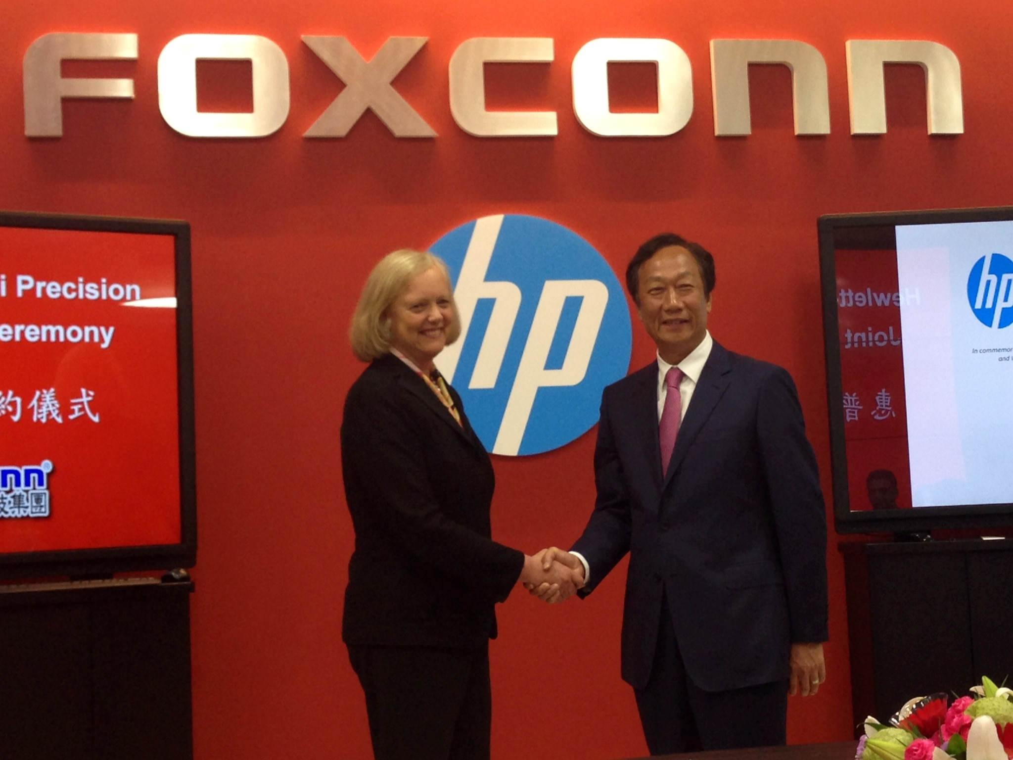 Hp News Hp And Foxconn Announce Joint Venture Agreement Delivering