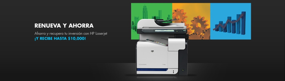 Trade In And Save on a new HP LaserJet printer or MFP
