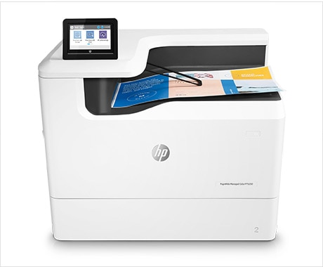 HP PageWide Managed P75250 页宽打印机系列