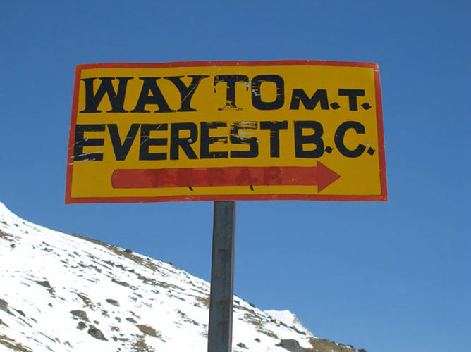 Backup Everest 2009 gallery 5