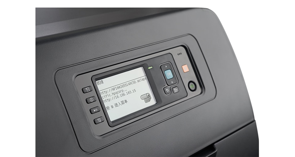Close-up view of the HP DesignJet D5800 Production Printer showing the touchscreen display