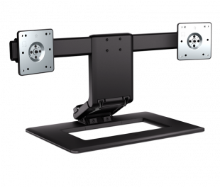 HP Adjustable Dual Display Stand