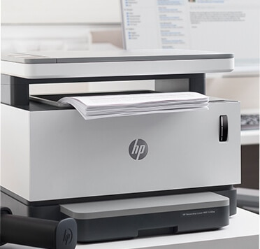 HP Neverstop Laser 1200w MFP printer