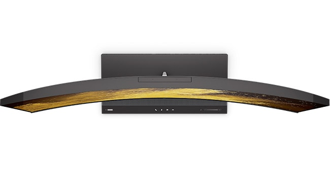 Top view of HP EliteOne 1000 All-in-One PC