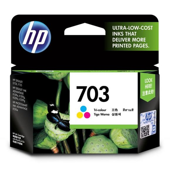 HP 703 Tri-color Original Ink Advantage Cartridge