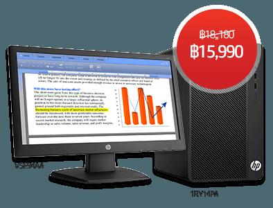 HP 280 G3 (i3-7100)Microtower PC + HP V194 18.5-inch Monitor