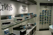 Experience Store Moscow