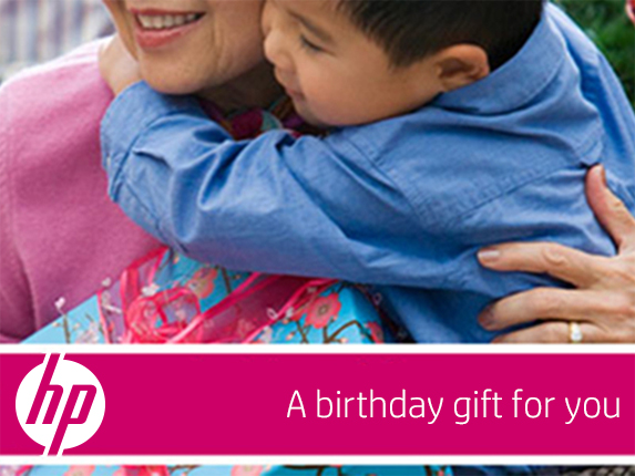 HP Birthday e-Gift Card